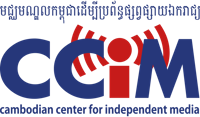 Logo Cambodian Center for Independent Media